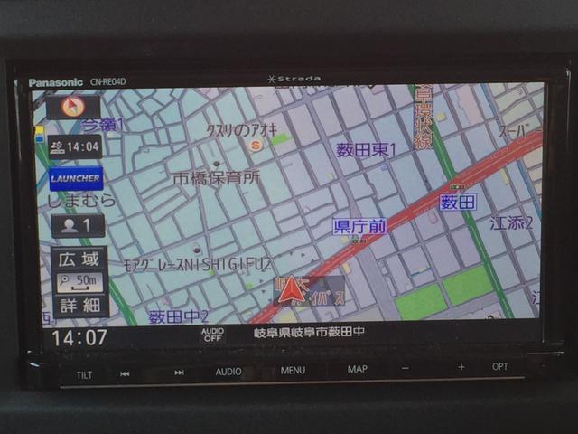 ランドベンチャー カスタム車 リフトアップ 社外マフラー(4枚目)