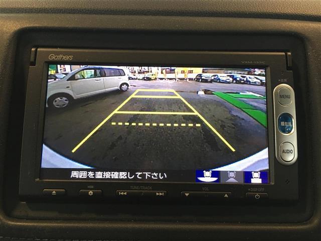 「ホンダ」「ヴェゼル」「SUV・クロカン」「岐阜県」の中古車13