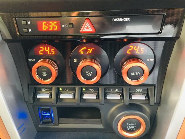 「トヨタ」「86」「クーペ」「福岡県」の中古車17