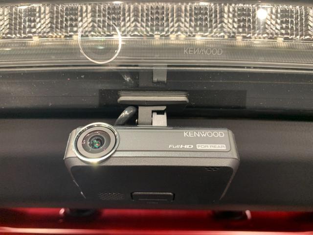 【前後ドライブレコーダー】前と後ろの2つのカメラで、万が一の事故してしまった、事故された時しっかりと記録してくれます!!安心してドライブが楽しめますね♪