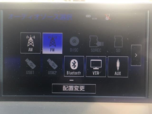 「レクサス」「NX」「SUV・クロカン」「佐賀県」の中古車7