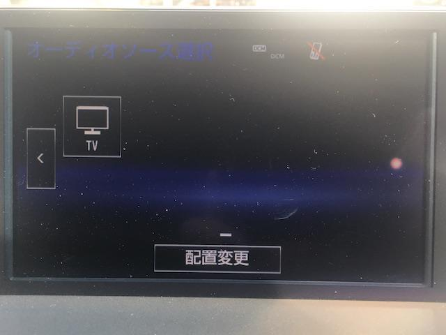 「レクサス」「NX」「SUV・クロカン」「佐賀県」の中古車8