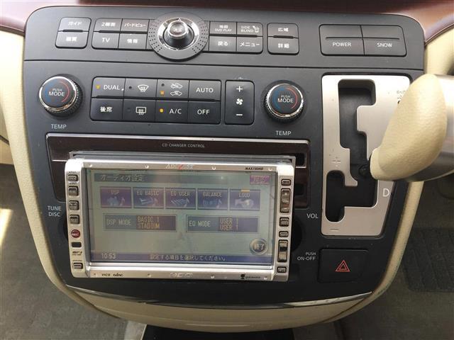 「日産」「エルグランド」「ミニバン・ワンボックス」「埼玉県」の中古車16