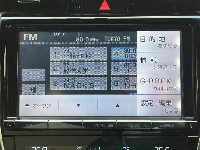 「トヨタ」「ハリアーハイブリッド」「SUV・クロカン」「埼玉県」の中古車16