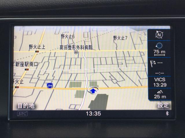 「アウディ」「アウディ S4」「セダン」「埼玉県」の中古車14