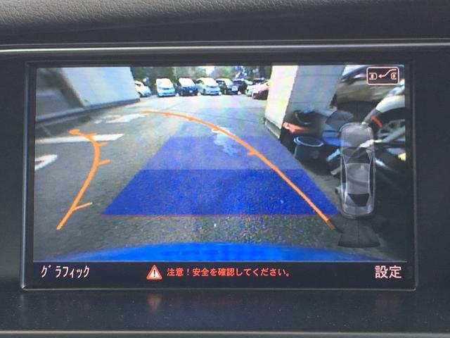「アウディ」「アウディ S4」「セダン」「埼玉県」の中古車15