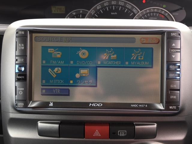 ダイハツ タント カスタム X リミテッド HDDナビ スマートキー