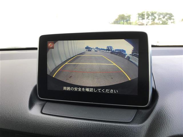 「マツダ」「デミオ」「コンパクトカー」「石川県」の中古車5