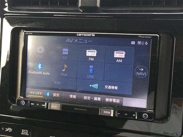 S スマートキー/プッシュスタート/セーフティーセンス/レーダークルーズ/レーンキープ/オートハイビーム/ふらつき検知/社外メモリナビ/CD/DVD/Bluetooth/ETC(4枚目)