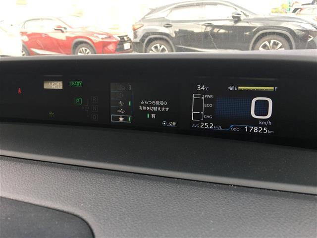 S スマートキー/プッシュスタート/セーフティーセンス/レーダークルーズ/レーンキープ/オートハイビーム/ふらつき検知/社外メモリナビ/CD/DVD/Bluetooth/ETC(7枚目)
