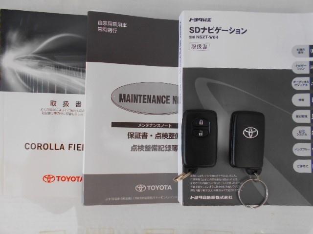 トヨタ カローラフィールダー 1.5G セーフティセンスC SDナビフルセグ スマートキー