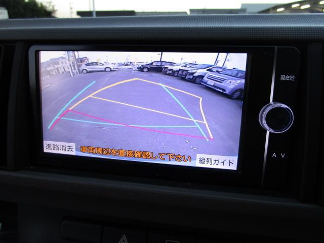 トヨタ パッソ X Lパッケージ SDナビ