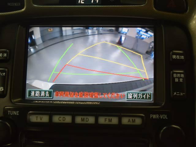 トヨタ クルーガーハイブリッド Gパッケージ DVDナビ
