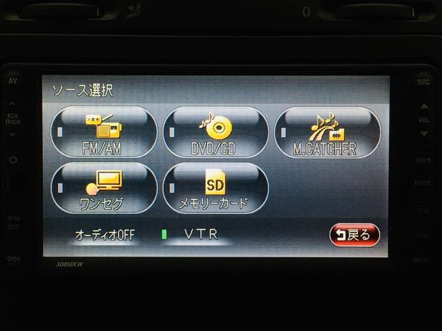 「フォルクスワーゲン」「ゴルフヴァリアント」「ステーションワゴン」「岐阜県」の中古車5