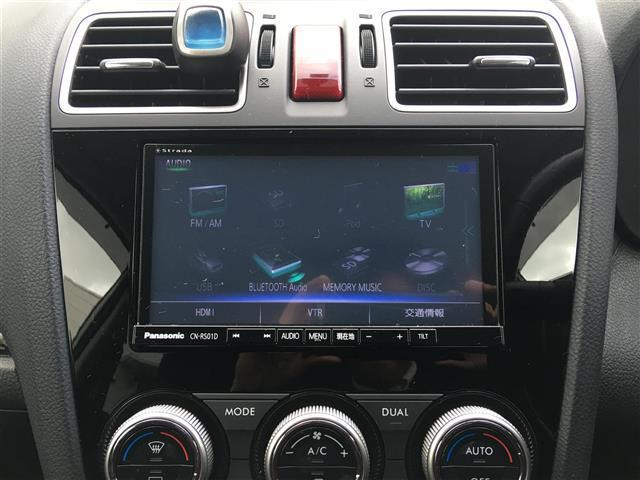 スバル フォレスター S-リミテッド 4WD ワンオーナー メモリーナビ フルセグ