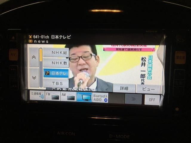 日産 ジューク ワンオーナー純正SDナビワンセグTVBカメラコーナーポール
