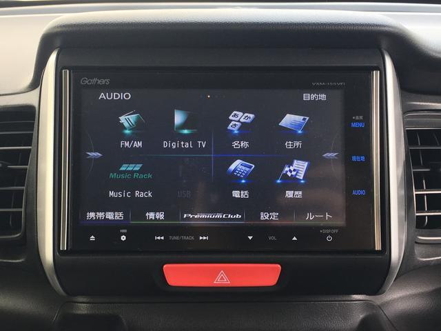ホンダ N BOX GダーボLパケ/SDナビ/フルセグ/Bカメラ/クルコン