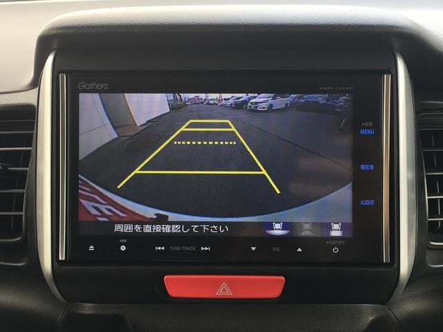 ホンダ N-BOX G・ターボLパッケージメ モリナビ パワースライド クルコン