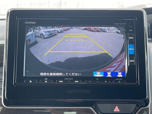 G・Lターボホンダセンシング 衝突軽減ブレーキ 誤発進抑制機能 車線維持支援システム 路外逸脱抑制機 アダプティブクルーズコントロール アイドリングストップ 純正SDナビ フルセグTV 両側パワースライドドア バックカメラ(14枚目)