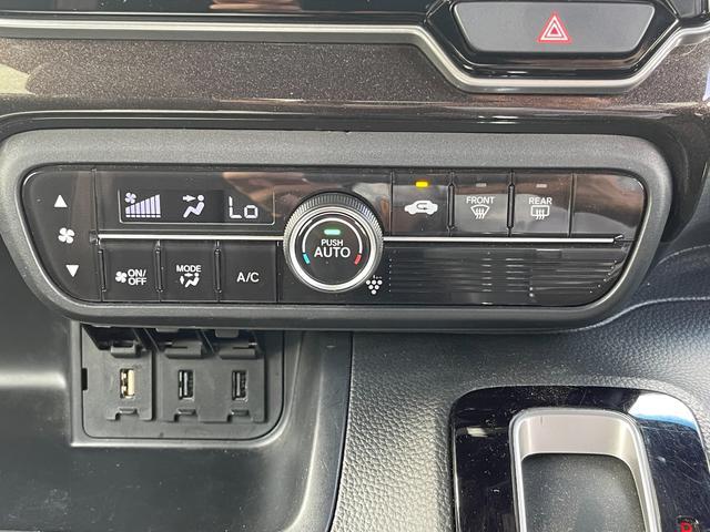 G・Lターボホンダセンシング 衝突軽減ブレーキ 誤発進抑制機能 車線維持支援システム 路外逸脱抑制機 アダプティブクルーズコントロール アイドリングストップ 純正SDナビ フルセグTV 両側パワースライドドア バックカメラ(18枚目)
