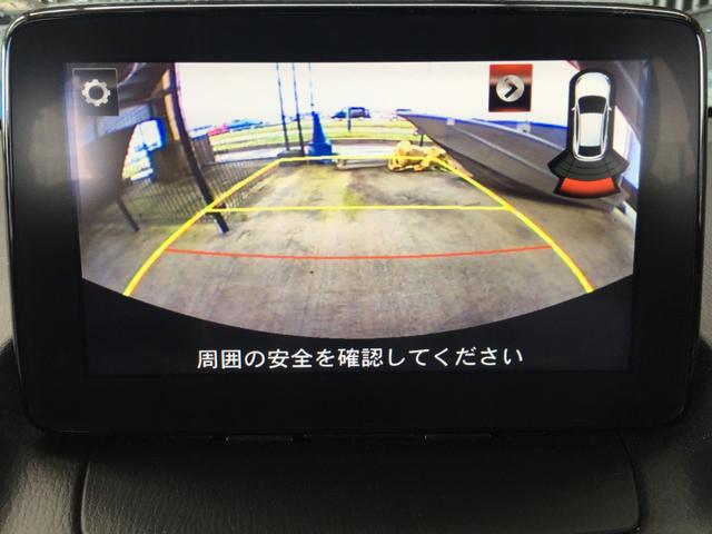「マツダ」「デミオ」「コンパクトカー」「岐阜県」の中古車11