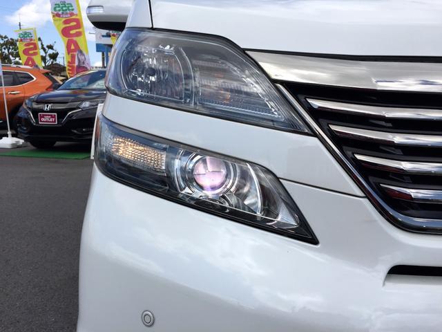 2.4Z プラチナセレクション 両側電動スライドドア 4WD(2枚目)