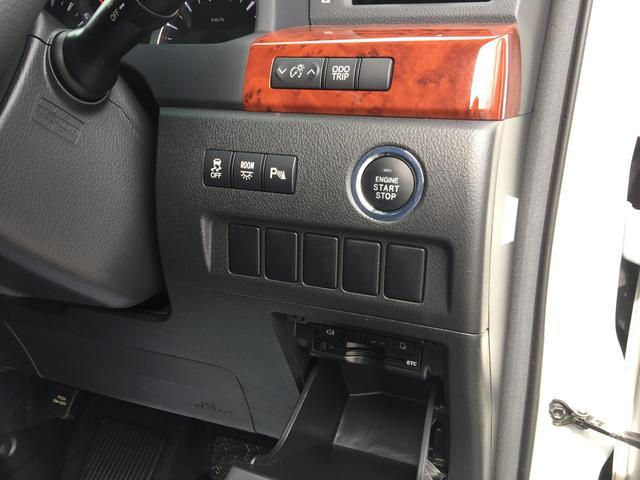 2.4Z プラチナセレクション 両側電動スライドドア 4WD(17枚目)