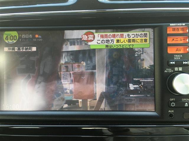 ハイウェイスター S-HV ワンオーナ 両側Pスラ SDナビ(4枚目)
