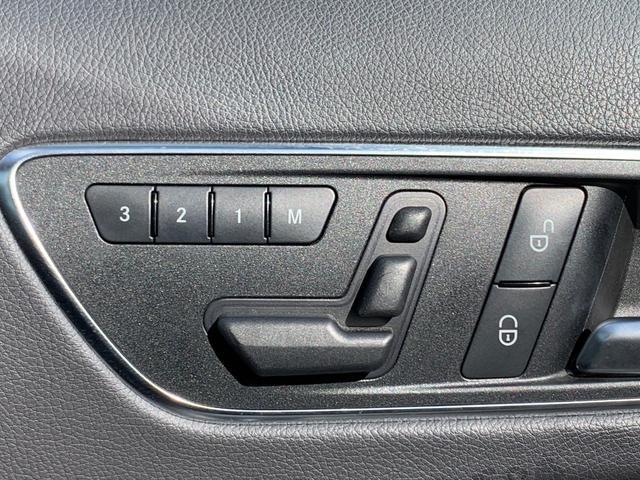 A180 メーカーナビ フルセグTV Bluetooth USB クルコン パドルシフト パワーシート ハーフレザー 純正フロアマット 電動格納ミラー コーナーセンサー シートヒーター オートライト フォグ(10枚目)
