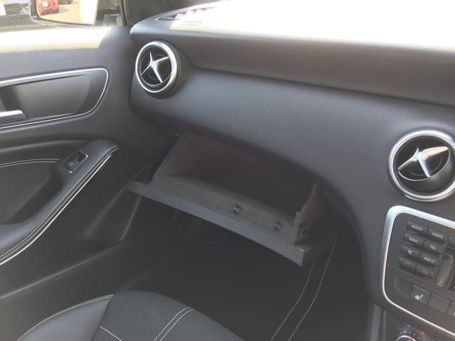 A180 メーカーナビ フルセグTV Bluetooth USB クルコン パドルシフト パワーシート ハーフレザー 純正フロアマット 電動格納ミラー コーナーセンサー シートヒーター オートライト フォグ(28枚目)