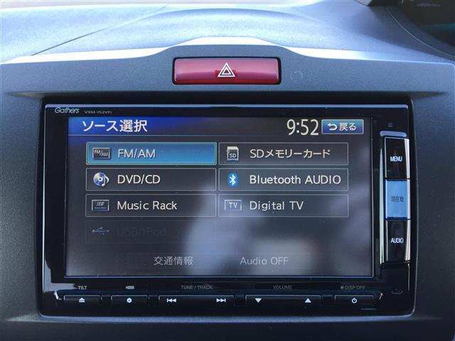 ジャストセレクション 純正メモリナビ フルセグテレビ CD DVD SD Bluetooth バックカメラ アイドリングストップ クルコン 両側パワースライドドア ビルトインETC HID 純正15インチAW スマートキー(6枚目)