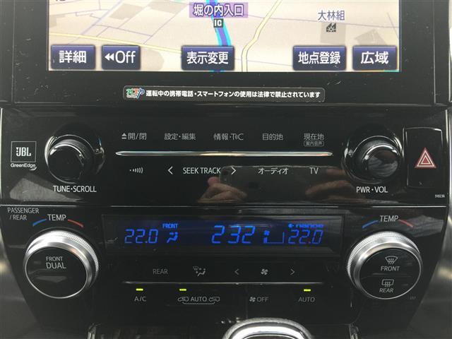 3.5ZA Gエディション ワンオーナー メーカーOPSDナビ フルセグ JBLサウンド BT 純正フリップダウンモニター 全周囲カメラ ステアリングヒーター クルコン スマートキー 両側自動ドア パワーバックドア ETC(13枚目)
