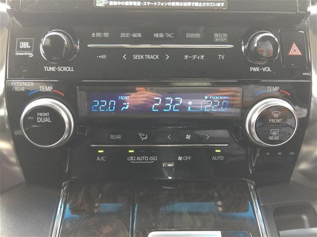 3.5ZA Gエディション ワンオーナー メーカーOPSDナビ フルセグ JBLサウンド BT 純正フリップダウンモニター 全周囲カメラ ステアリングヒーター クルコン スマートキー 両側自動ドア パワーバックドア ETC(14枚目)