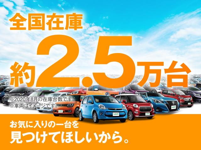 「ホンダ」「エリシオン」「ミニバン・ワンボックス」「富山県」の中古車24