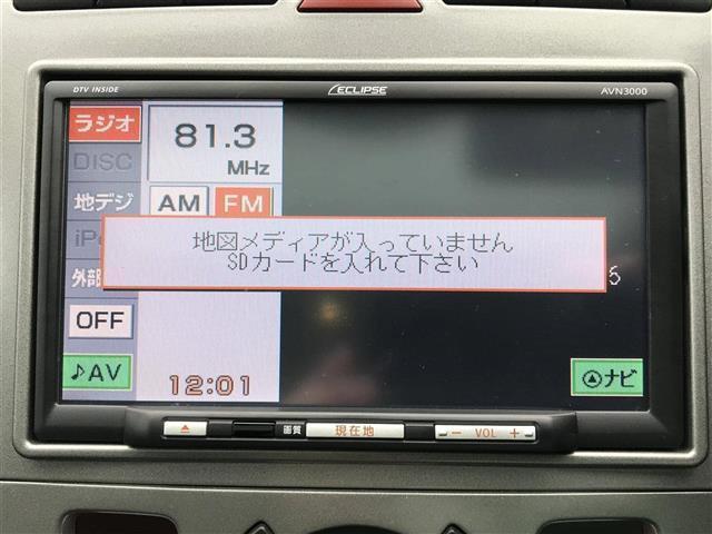 シエロ(12枚目)