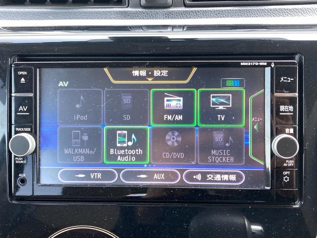 「三菱」「eKワゴン」「コンパクトカー」「兵庫県」の中古車13