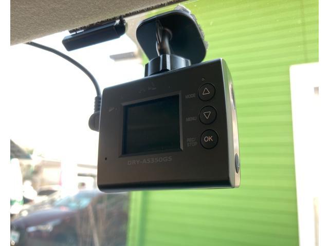 社外ドライブレコーダー付きでいざという時も安心!