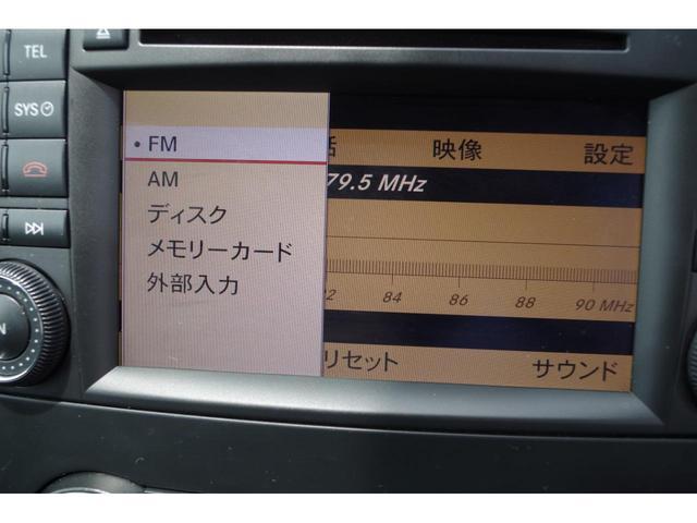 A170エディション10 ディーラー車 1オーナー HID(16枚目)