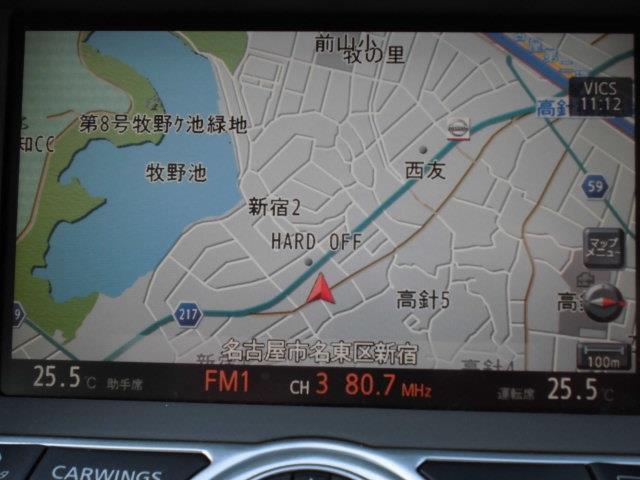 日産 スカイライン 250GT HDDナビ バックカメラ ミュージックサーバー