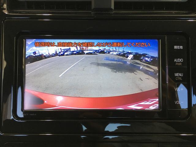 S ツーリング / セーフティセンスP バックカメラ レザー(4枚目)