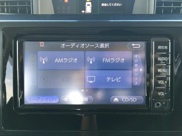 G S 両側パワスラ ナビBカメラ 衝突軽減ブレーキ(10枚目)