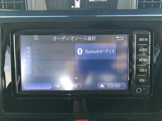 G S 両側パワスラ ナビBカメラ 衝突軽減ブレーキ(11枚目)