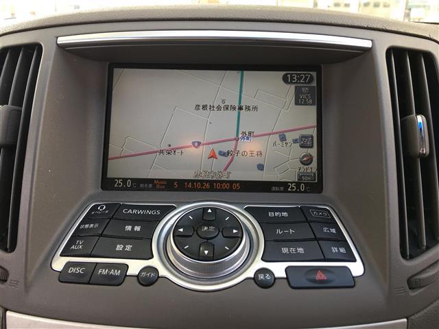 「日産」「スカイライン」「セダン」「滋賀県」の中古車17