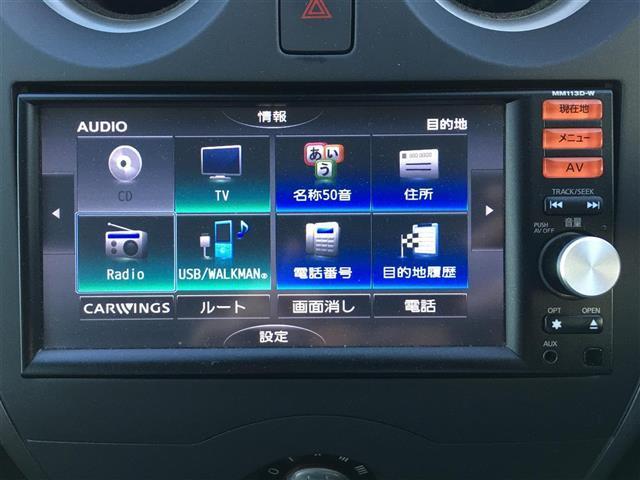 「日産」「ノート」「コンパクトカー」「愛媛県」の中古車12