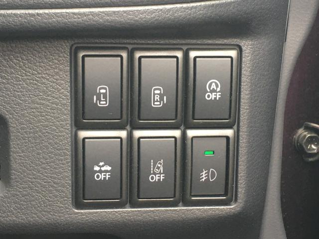 XS 社外AVライトナビ(GCX515)/DVD/Bluetooth/両側パワースライドドア/衝突軽減ブレーキ/レーンキープアシスト/アイドリングストップ/HIDヘッドライト/プッシュスタート/スマートキー(4枚目)