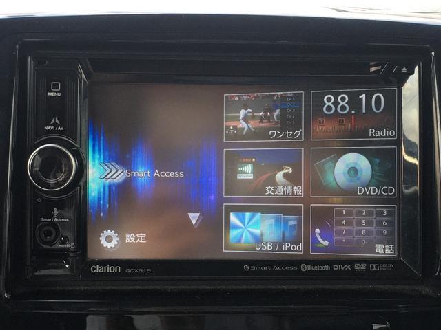 XS 社外AVライトナビ(GCX515)/DVD/Bluetooth/両側パワースライドドア/衝突軽減ブレーキ/レーンキープアシスト/アイドリングストップ/HIDヘッドライト/プッシュスタート/スマートキー(36枚目)