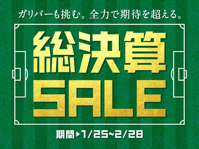 「スバル」「レガシィツーリングワゴン」「ステーションワゴン」「埼玉県」の中古車2
