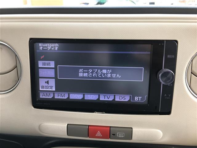 「ダイハツ」「ミラココア」「軽自動車」「埼玉県」の中古車10