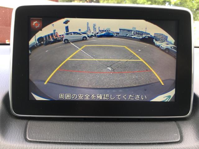 XDツーリング メモリナビ フルセグ Bカメラ ハーフレザー(6枚目)