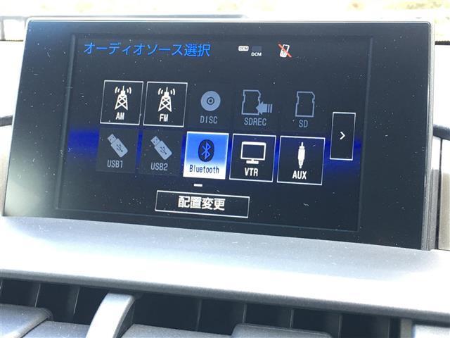「レクサス」「NX」「SUV・クロカン」「宮城県」の中古車11